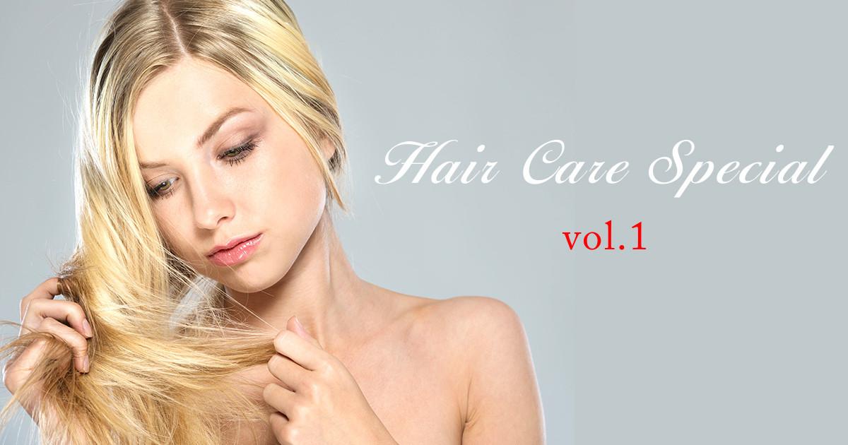 haircare_01