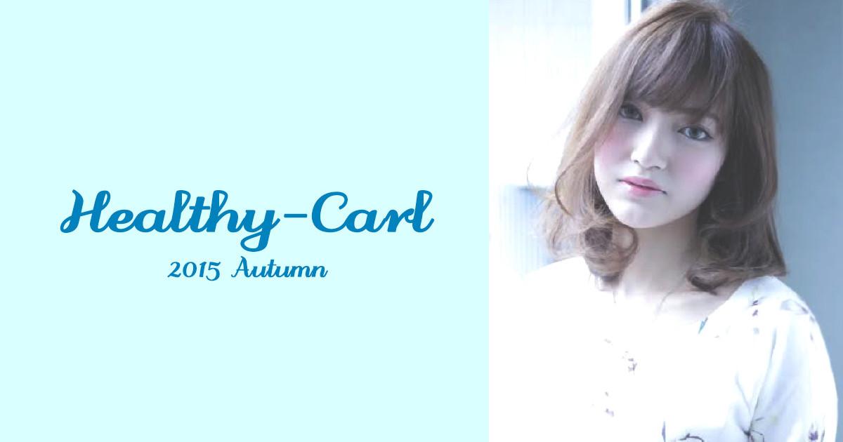 healthy-carl4