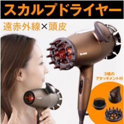 haircare1201_03 のコピー