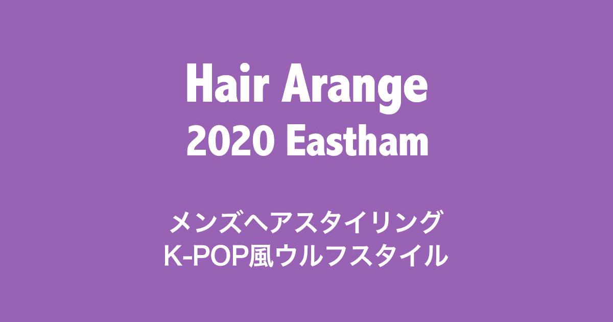 動画記事アイキャッチ_200604